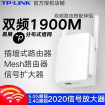 分布式路由器AX1800M大户型家用MESHEASY双频千兆MK62网件NETGEAR