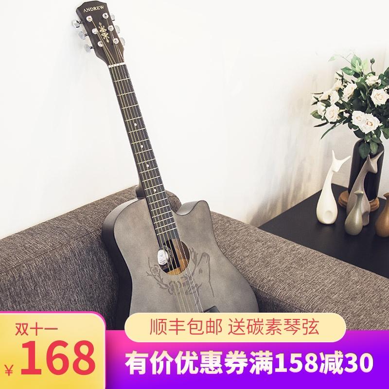 安德鲁38寸41寸民谣吉他新手初学者入门学生男女生专用练习木乐器