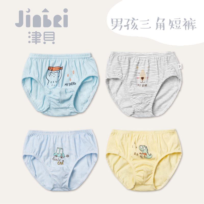 津贝纯棉三条装宝宝三角裤男童短裤包邮