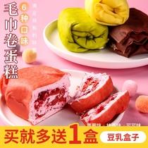 网红毛巾卷蛋糕小甜品西式糕点提拉米苏抹茶榴莲千层奶油零食甜点