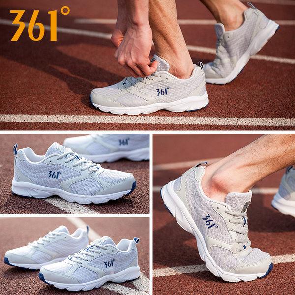361度 轻便透气运动鞋网面 男式跑步鞋 天猫优惠券折后¥89包邮(¥139-50)3色可选