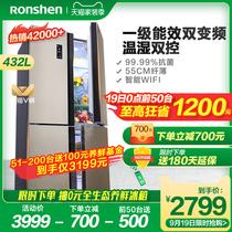 变频风冷家用双开门对开门节能冰箱535WDVSBCD海尔Haier