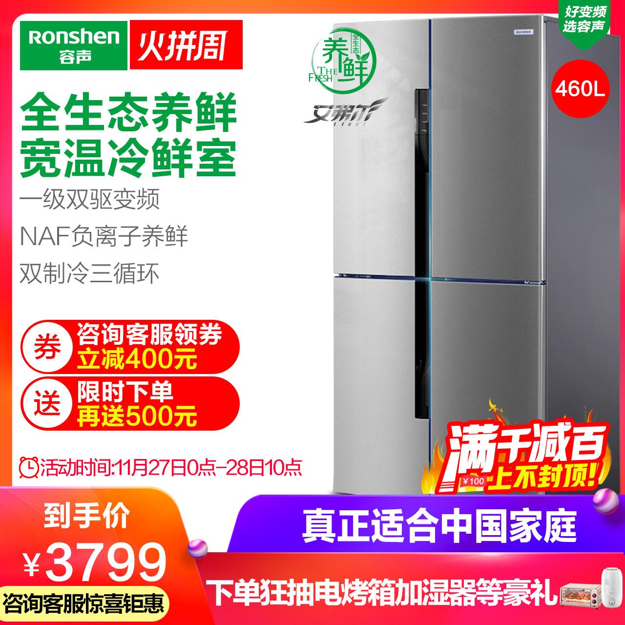 全面解析容声冰箱456与460区别哪个好,测评容声460WD11FP怎么样,好吗