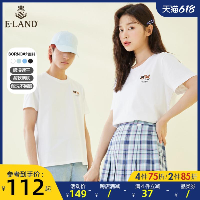 ELAND衣恋2021夏季新款小众SORONA凉感短袖宽松情侣印绣花T恤女