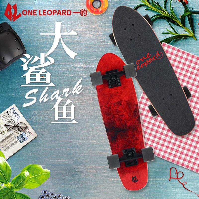 一豹大鲨鱼枫木小鱼板四轮滑板 香蕉板大鱼板成人男女刷街代步