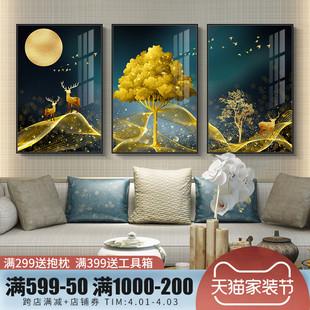 饰画沙发背景墙挂画北欧壁画三联组合轻奢现代简约餐厅墙画 客厅装