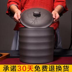 大号家用普洱茶缸宜兴紫砂茶叶罐