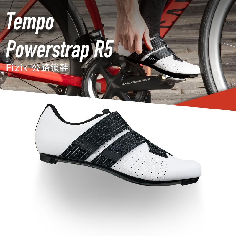 FIZIK Tempo Powerstrap R5公路车骑行鞋2020款反光鞋面公路锁鞋