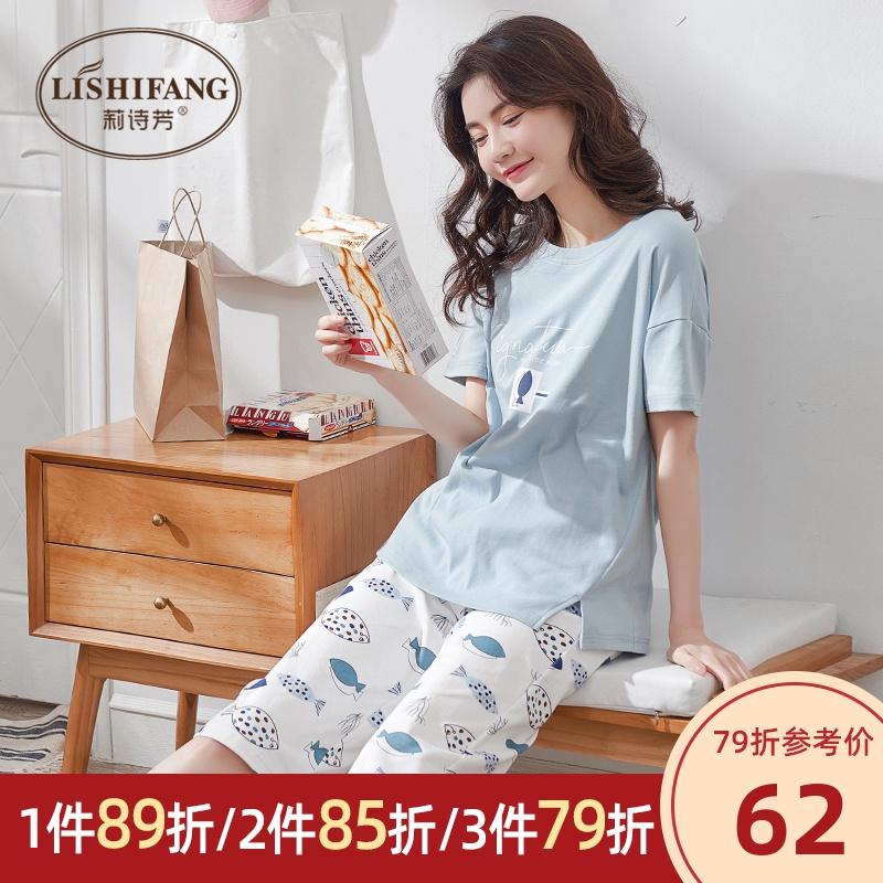 睡衣女夏季纯棉短袖七分裤薄款可爱夏天女士家居服春秋款两件套装图片