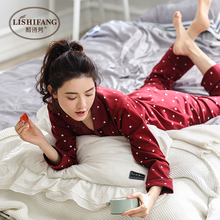 Autumn pajamas women's long-sleeved cotton Korean version of the red festive wedding this year spring and autumn models cotton home service suit