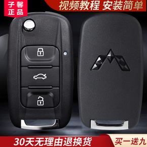 适用五菱宏光S五菱荣光V五菱之光汽车遥控器配对原装折叠钥匙外壳