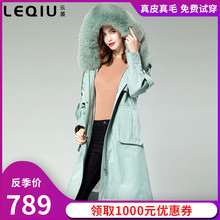 Le Qiu Anti-Quarterly Overcame the Female Long Style 2009 New Fox Collar Removable Rex Rabbit Inner Gallbladder Coat Fur