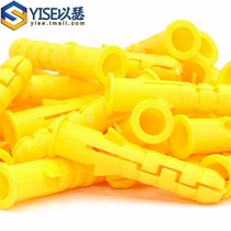 Plastic expansion pipe small yellow fish expansion screw swelling plug plugs expansion Anchor Bolt 6mm8mm10mm