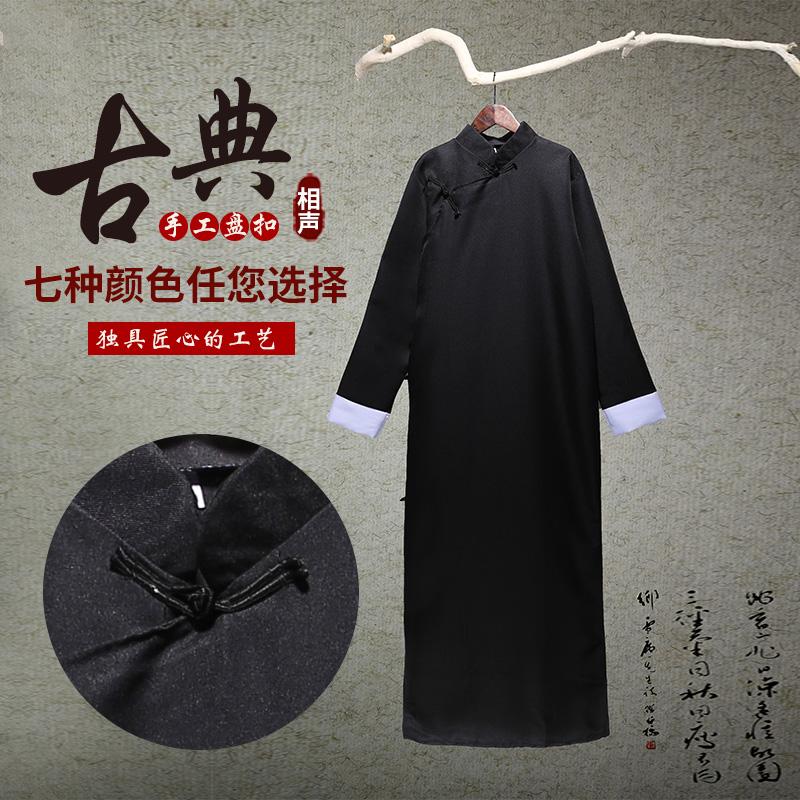 民国风长袍马褂男士长衫中式伴郎团装评书快板相声大褂男演出服装