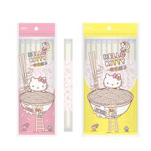 100雙 Kitty 一次性筷子竹筷方便筷批發外賣打包筷獨立包裝 Hello