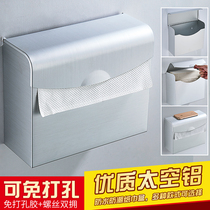 Space aluminum free punching paper towel box toilet carton sanitary carton toilet paper towel rack toilet hand carton roll tray