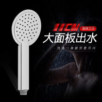 Duplex Plating sprinkler Nozzle ultra-thin rain shower head hot and cold shower sprinkler accessories