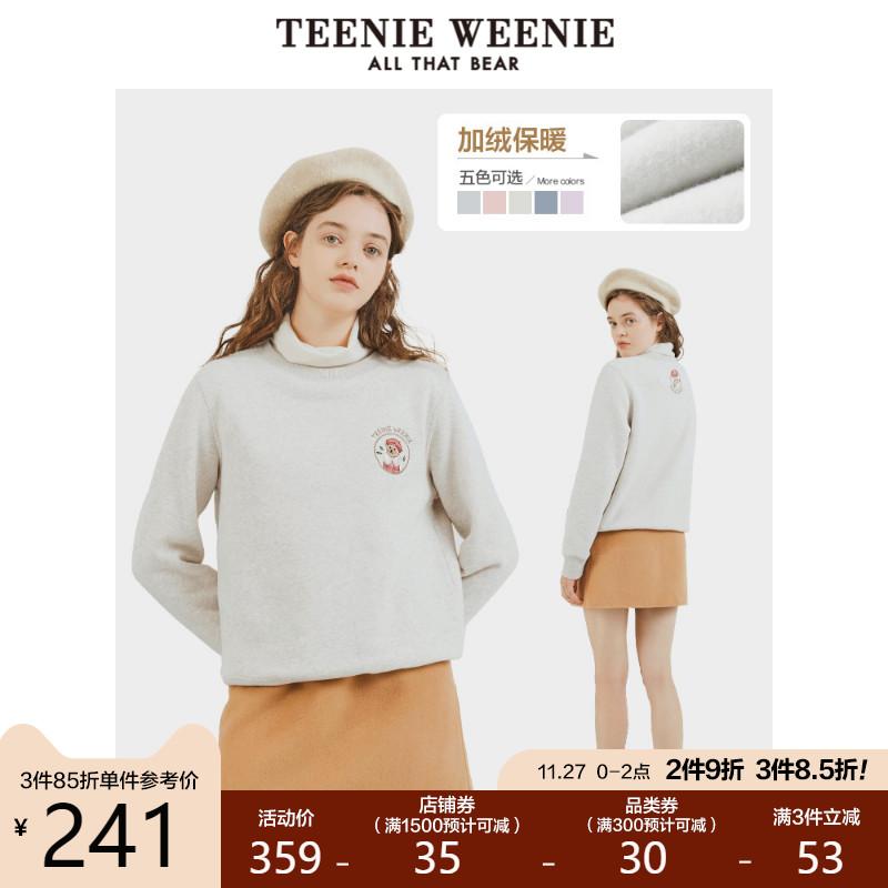 TeenieWeenie小熊卫衣女宽松韩版2020秋冬新款加绒上衣圆领外套潮