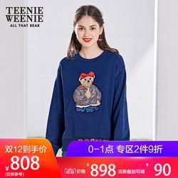 TeenieWeenie小熊2019春季新品女装卡通小熊卫衣TTMA91101A