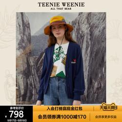 TeenieWeenie小熊宽松韩版开衫外套毛衣针织衫外穿女2021秋冬新款