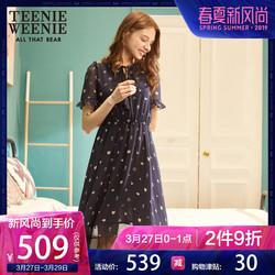 TeenieWeenie小熊2019夏季新款女装碎花收腰连衣裙a字仙女裙子
