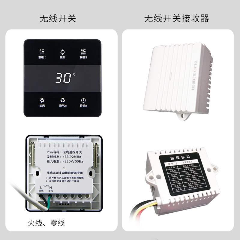 Сенсорные переключатели Артикул 598154836518