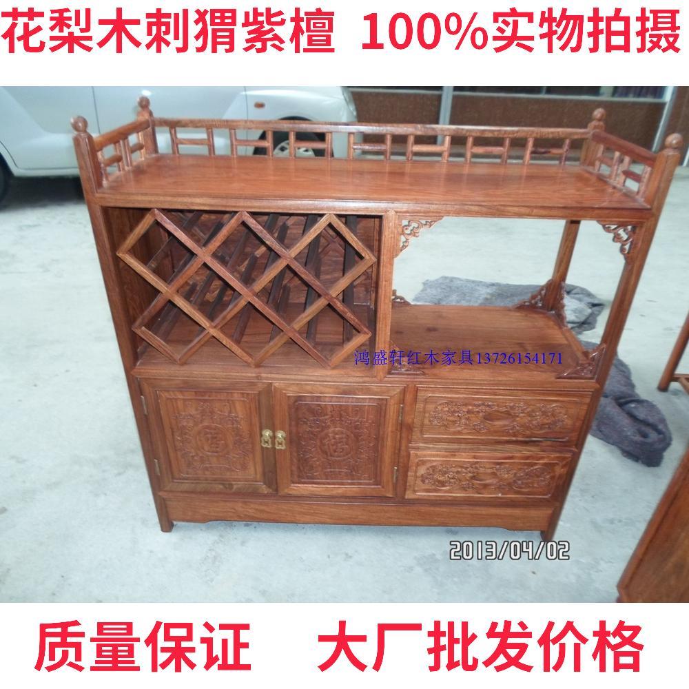 特价秒杀 红木家具餐边柜 中式仿古家具储物柜 非洲黄花梨 酒柜