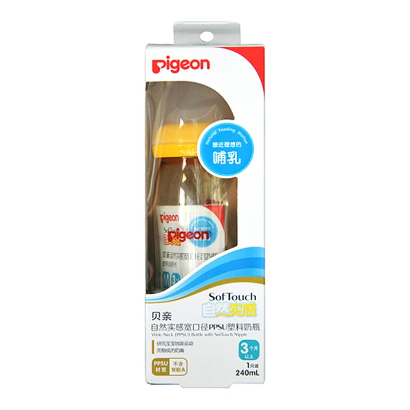 Pigeon贝亲PPSU宽口径婴儿奶瓶奶瓶240ml配M号硅胶奶嘴乐友热销13件五折促销