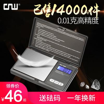 cnw精准黄金珠宝秤电子称迷你天平秤0.01g克数称厨房秤烘焙食物秤