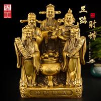 纯铜财神爷佛像摆件家用店铺铜像好用吗