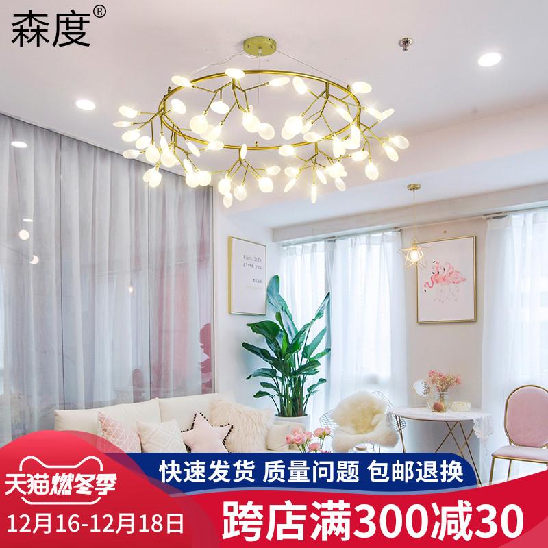 北欧吊灯现代客厅吊灯简约创意萤火虫餐厅吊灯卧室设计师个性灯具