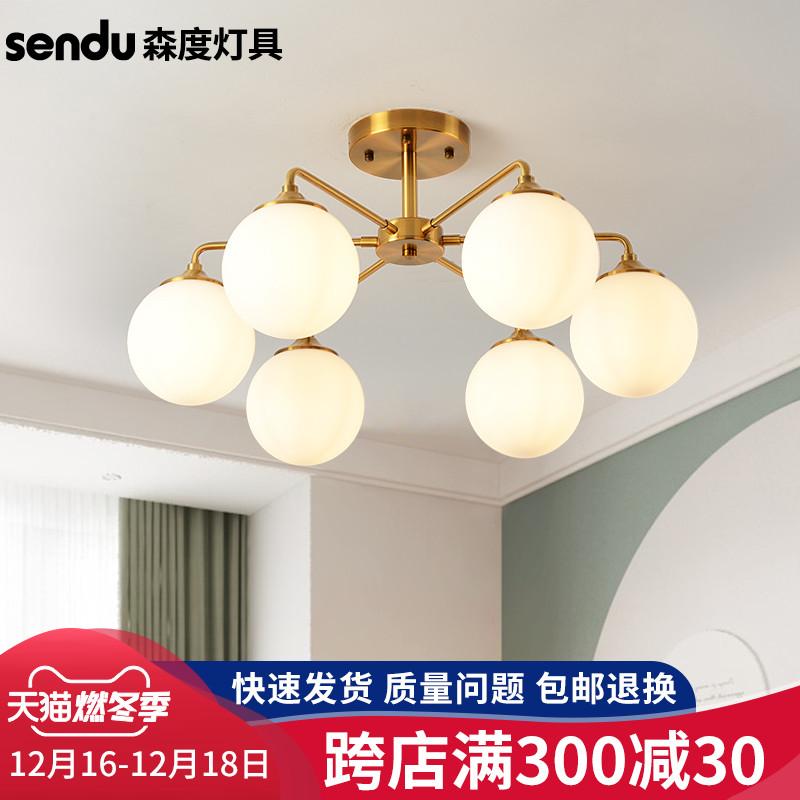 轻奢后现代吸顶灯客厅灯北欧金色魔豆灯玻璃球创意主卧室房间灯具
