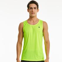 力为 运动背心男跑步宽松 夏透气速干健身篮球上衣马拉松无袖t恤