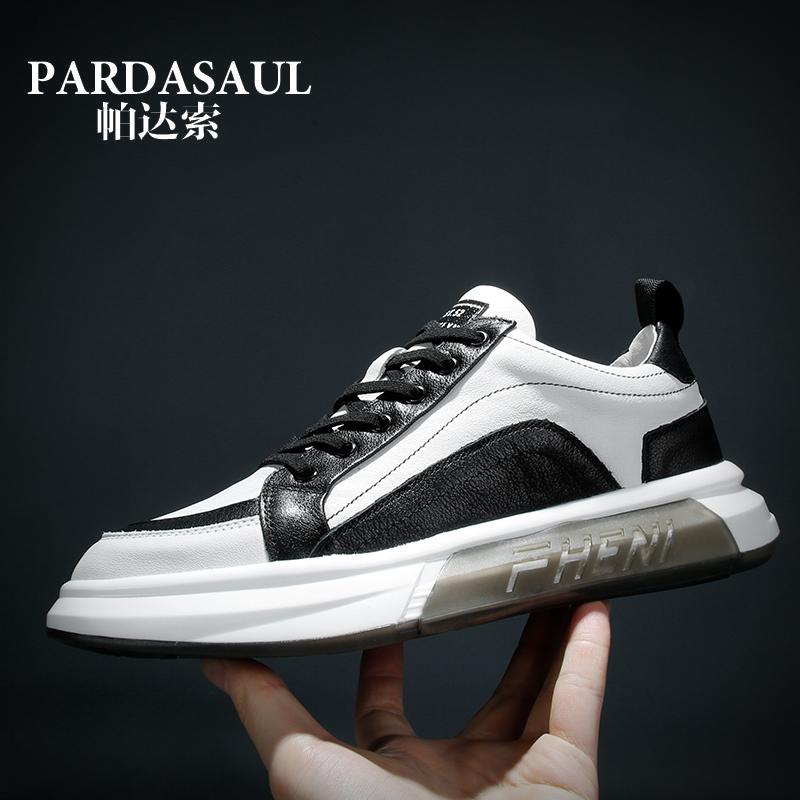 帕达索男鞋新款韩版潮流真皮低帮运动鞋男士厚底休闲板鞋PB90931