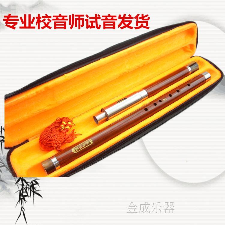 红木演奏专业型F调 G调 横吹初学巴乌 特价包邮