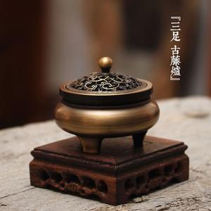 铜香炉 富贵花铜香...