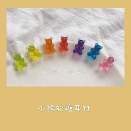 [ 2对包邮] 我要吃。童趣网红卡通小熊软糖耳钉新潮小巧糖果耳夹图片