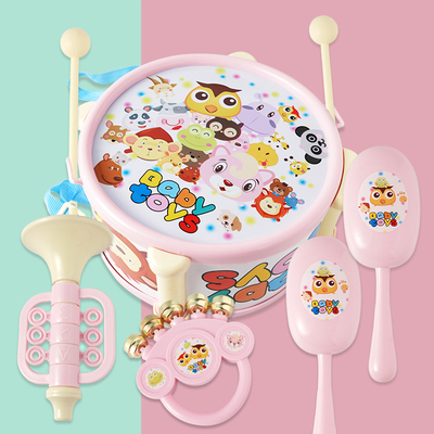 Children's toy drums, happy beat drums, 7 pieces of snare drums, music percussion instruments, imitated jazz drums