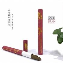 台湾陈振芳财神香卧香线香天然香手工香供香礼佛香烟台天香堂