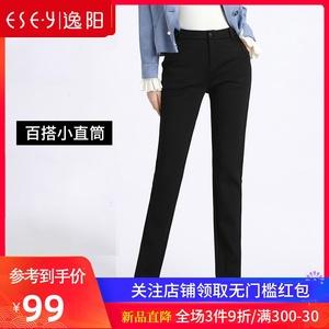 逸阳女裤2020春季新款高腰显瘦黑色直筒裤女修身小脚休闲长裤子女