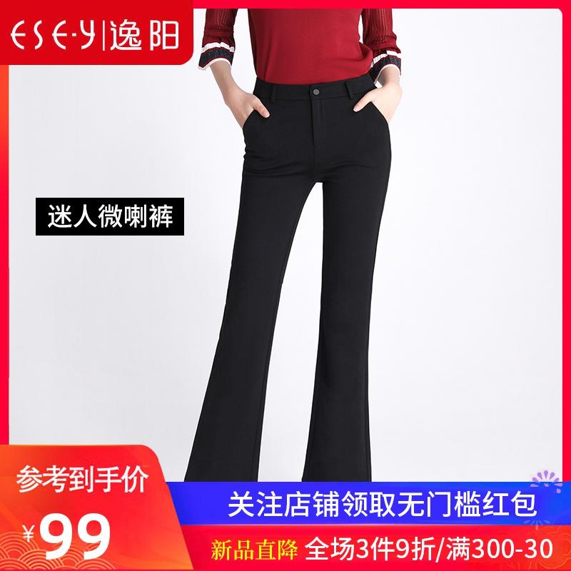 逸阳2020春季新款微喇裤高腰休闲裤