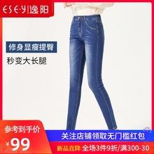 李ヤン2020年春に新しい女性のハイウエストのジーンズスリム薄い弾性フィート9点スキニーペンシルパンツ