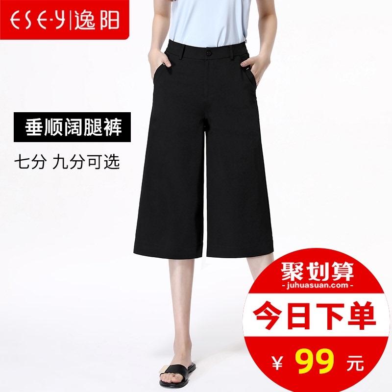 Женские повседневные брюки Артикул 569030561367