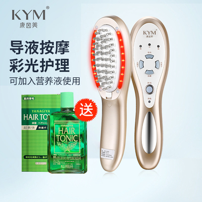 Kang Yinmei scalp liquid comb massage head, shoulders and neck hair growth negative ion red and blue nutrient liquid smear liquid applicator