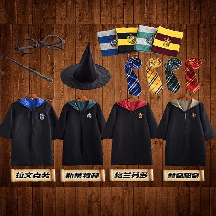 子供のハロウィン服ハリー?ポッターのコスプレ衣装、グラン?ヴィンチの衣装、魔法のローブのマント