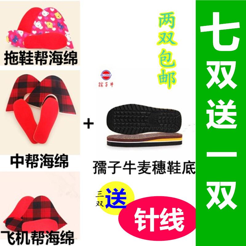 Вязаная и тканевая детская обувь Артикул 520700071118