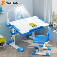 儿童学习桌写字桌椅套装小学生家用简约学习桌作业桌子可升降书桌