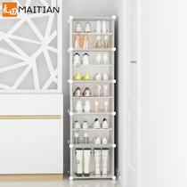 夹缝小号鞋架40cm宽10层简易收纳置物窄款加高单排省空间门口鞋柜