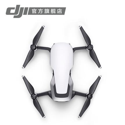 【极速发货】DJI大疆 御 Mavic Air 便携可折叠4K无人机 高清航拍