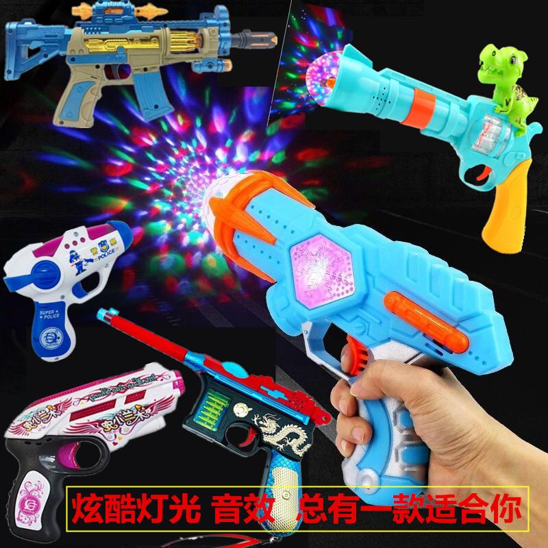 Colorful projection childrens toy gun electronic gun electric sky star boy girl baby luminous music flash gun